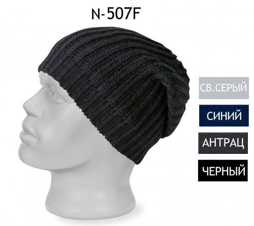 Шапка 507F Тверской трикотаж