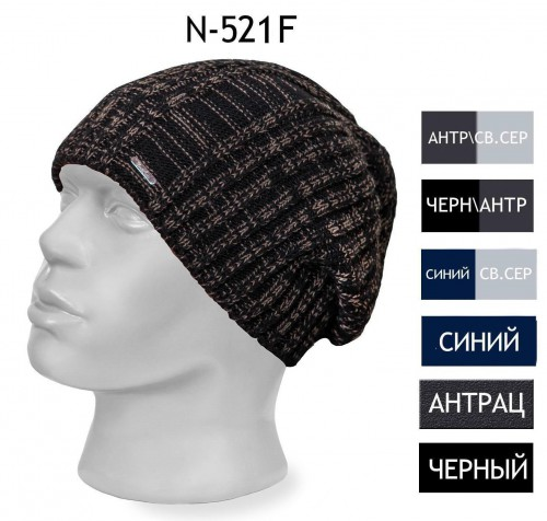 Шапка 521F Тверской трикотаж