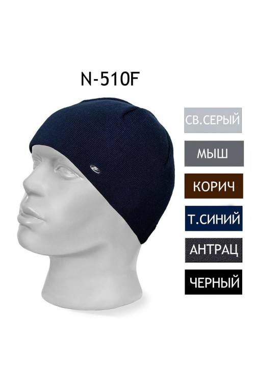 Шапка 510F Тверской трикотаж